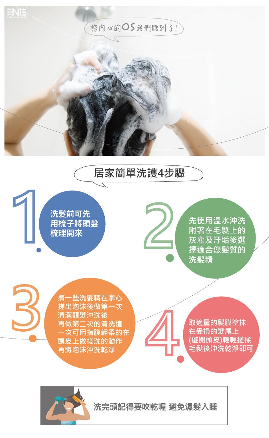 2019.08.15-有機洗髮精-EDM-湘寧-修改版-3.jpg (459 KB)