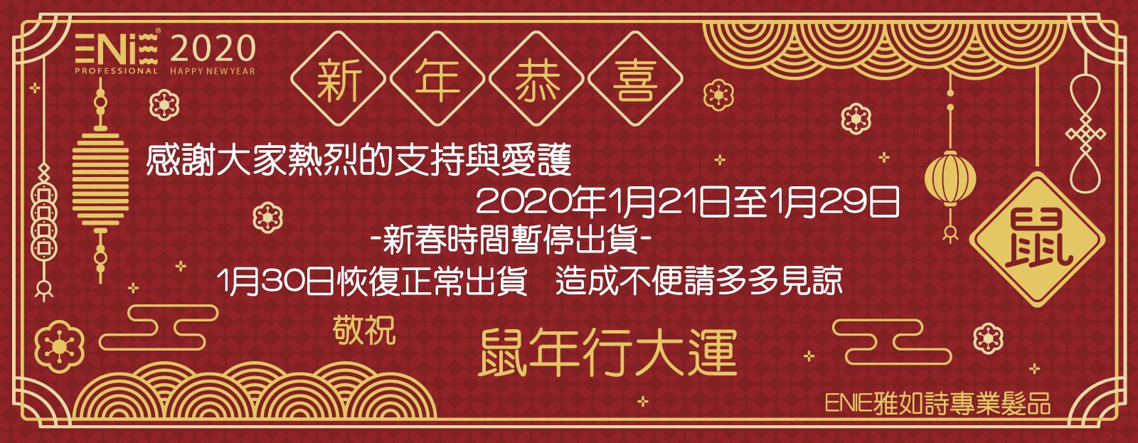 2020-購物車不出貨通知.png (304 KB)
