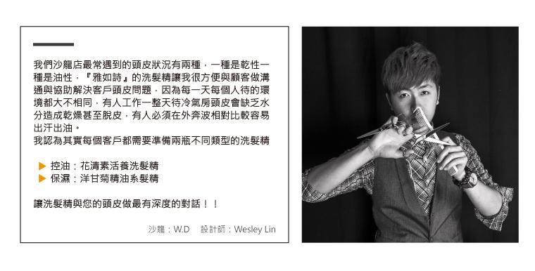 Wesley-Lin.jpg (120 KB)