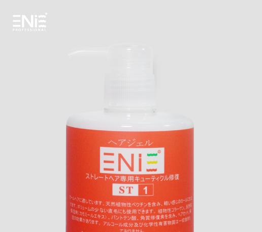 ST-1 橘晶塑髮(300ml)