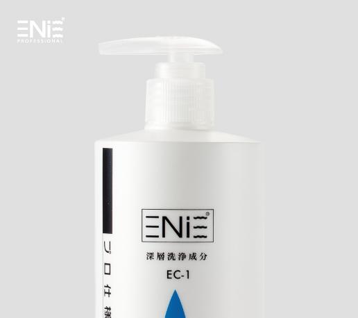EC-1 深層淨化元素洗髮精(300ml)