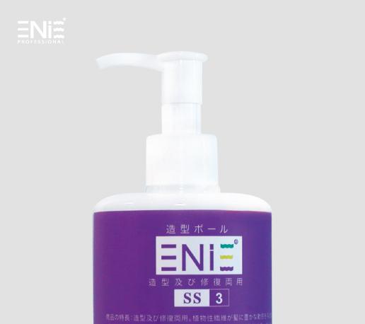 SS-3 紫蜜柔絲(300ml)